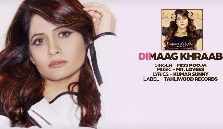 Dimaag Khraab Song Lyrics - Miss Pooja Ft. Ammy Virk | Latest Punjabi Song 2016