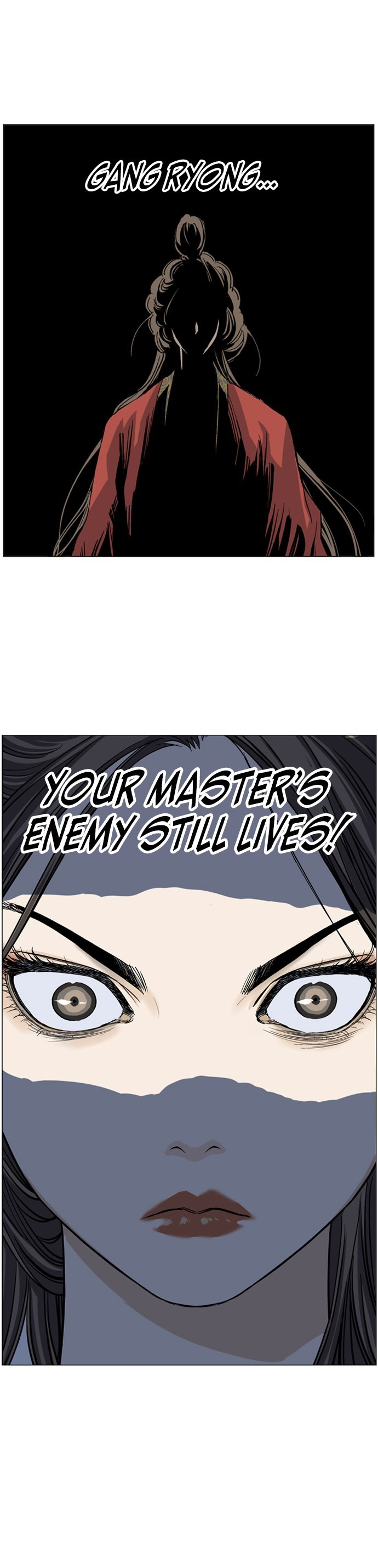 Gosu (The Master) - Chapter 34