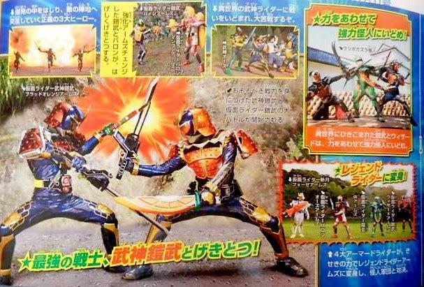 Sengoku Movie Battle: Kamen Rider Wizard Gold Infinity Dragon - JEFusion
