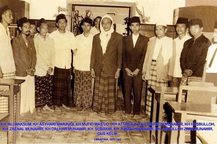 KH Ahmad Warson Munawwir: Sang Penyusun Kamus Legendaris Al-Munawwir