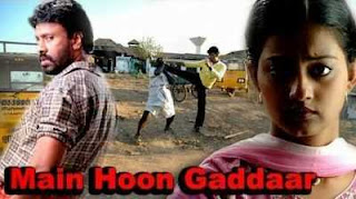 Main Hoon Gaddaar 2014 Hindi Dubbed Movie Download 300mb