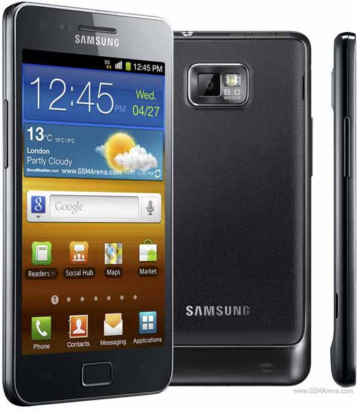 how i update my samsung galaxy s ii mobile phone