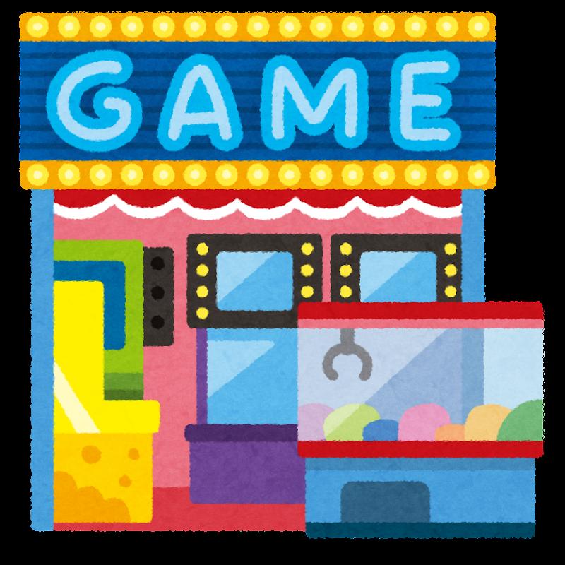 https://2.bp.blogspot.com/-YQHf-ey-jP0/VxC3diSMfpI/AAAAAAAA57k/uodV-kp7ArURpLiAErQ4yENDrkpusoogwCLcB/s800/game_center.png