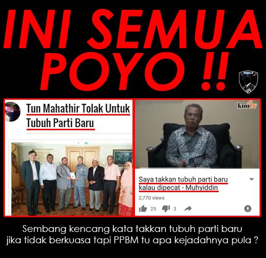 Saja Tanya : Cakap Mahathir & Muhyiddin Ni Boleh Dipakai Ke?