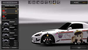Car - Honda S2000 [BETA]