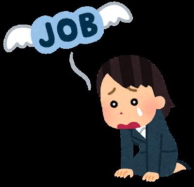 失業のイラスト(女性会社員)