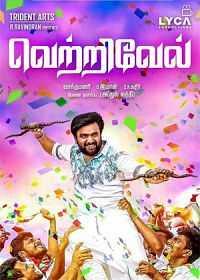 Download Vetrivel (2016) Tamil Movie 300MB