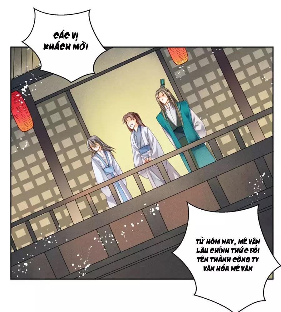 Ái Thượng Vô Địch Tiếu Hoàng Hậu chap 111 - Trang 19
