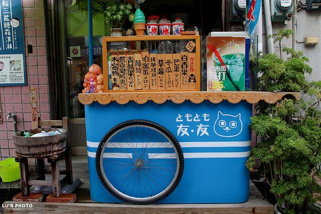 友。友tomotomo  日式刨冰店