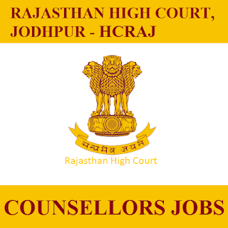 Rajasthan High Court, HCRAJ, high court, Rajasthan, Counselor, Graduation, freejobalert, Sarkari Naukri, Latest Jobs, hcraj logo