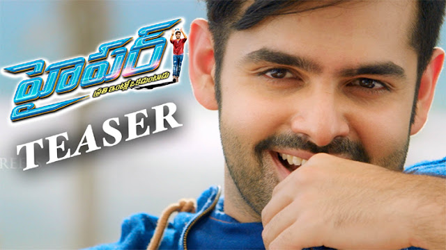 Actor Ram's Hyper Movie Teaser
