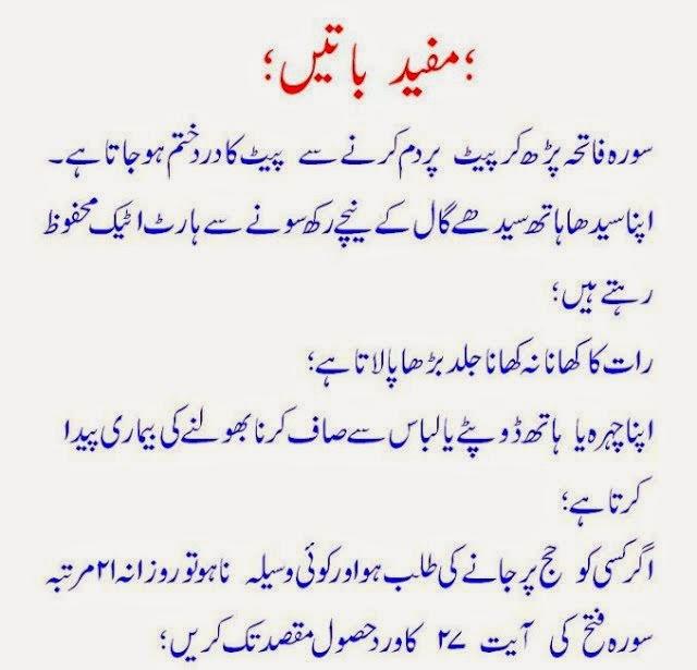 Allama farooq ul hassan | علامہ فاروق الحسن | islamic speech in.