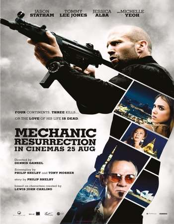 Poster Of Mechanic Resurrection 2016 Hindi ORG Dual Audio 140MB  HEVC Mobile  Free Download Watch Online worldfree4uk.com