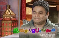 Isaipongal : Interview with AR Rahman
