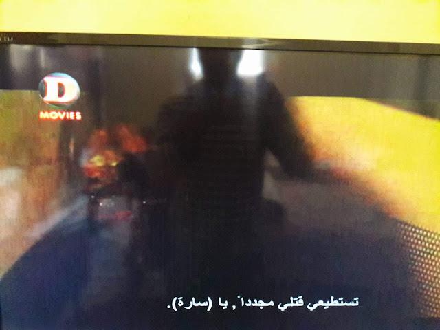 قناة ,دى موفيز ,d-movies, تبدا البث على النايل سات