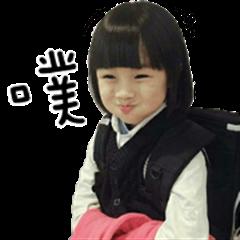 Cheng Xi sister girl diary