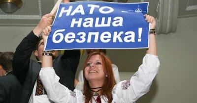 Майже 70% українців проголосували б за вступ до НАТО