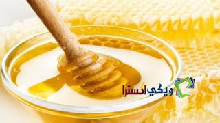 كل ما تريد معرفته عن فوائد عسل المجرى ( الأبيض الخام )