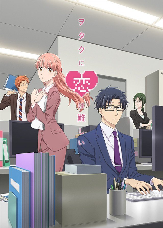 Anime Wotaku ni Koi wa Muzukashii tendrá once episodios