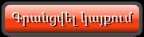 http://www.wmmail.ru/index.php?ref=Vezunchik808071