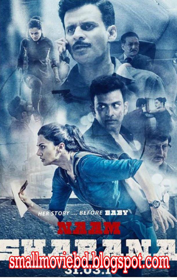 Индийские фильмы 2017 смотреть онлайн лучшие новинки
