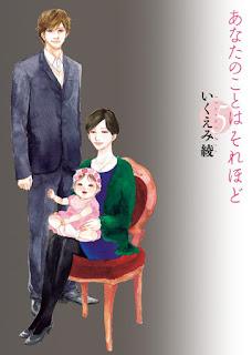 """Finaliza el manga """"Anata no Koto wa Sorehodo"""" de Ryo Ikuemi"""