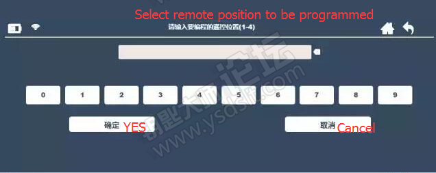 select-remote-position