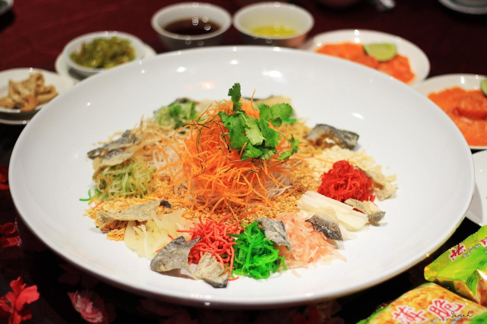 Eastin Chinese Restaurant