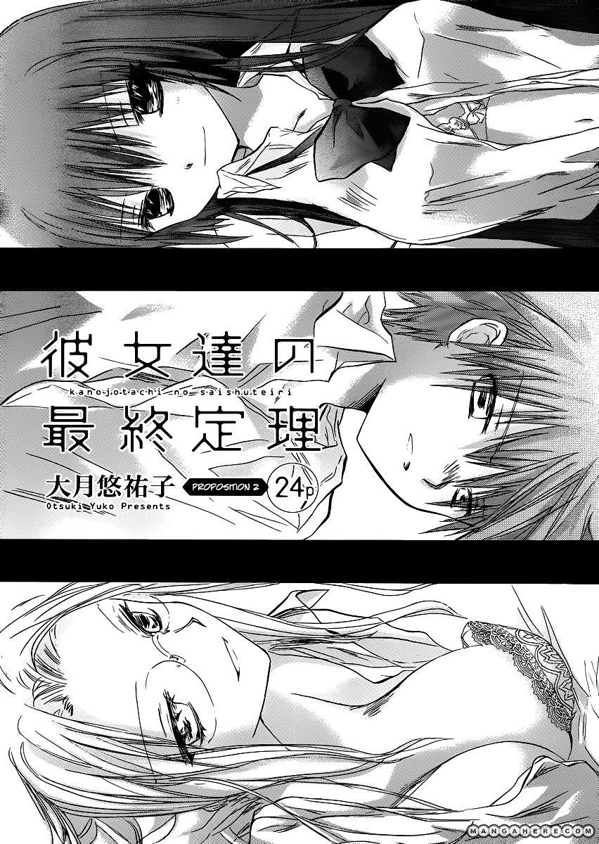 Hình ảnh H00002 in Hentai Harem Kanojotachi no Saishuu Teiri