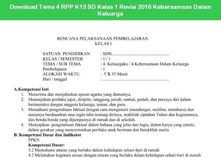 Download Tema 4 RPP K13 SD Kelas 1 Revisi 2016 Kebersamaan Dalam Keluarga