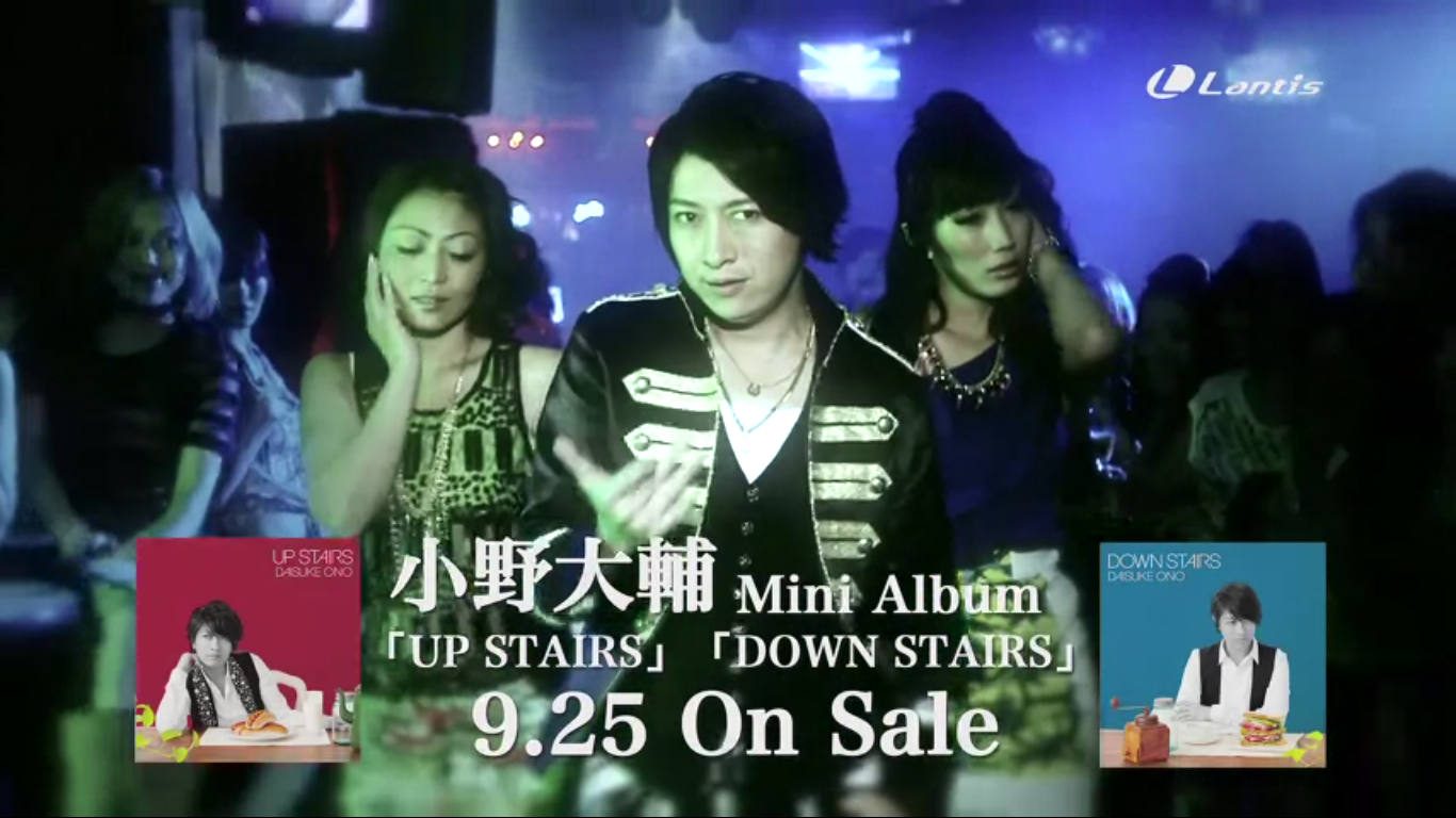 Ono Daisuke S New Mini Album Pv Preview My Bubbletea Time