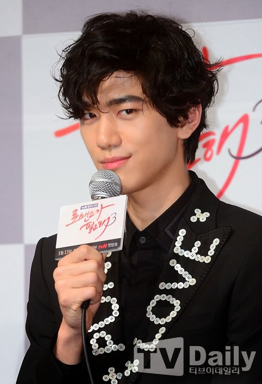 sung joon girlfriend - 540×791