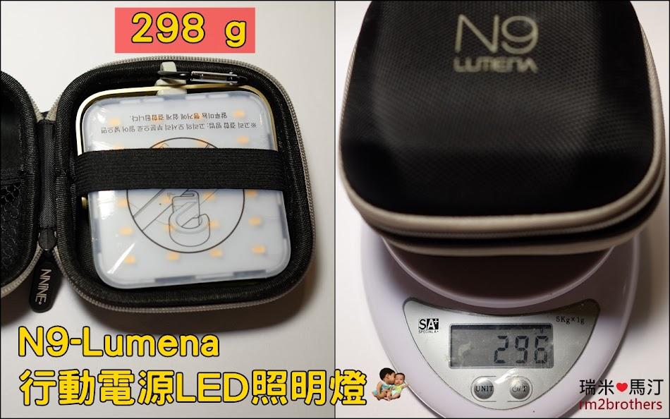 N9 Lumena