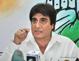 administration-responsible-for-bhu-incident-says-raj-babbar