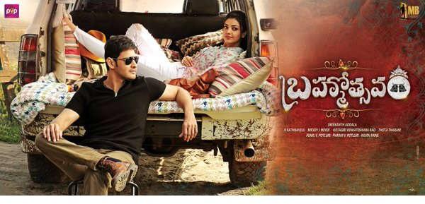 Brahmotsavam-Poster