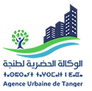 الوكالة الحضرية لطنجة - Agence Urbaine de Tanger