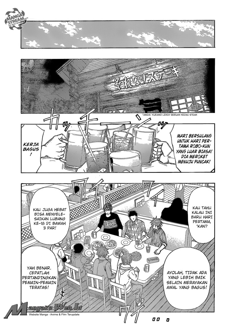 Robot x Laserbeam Chapter 33