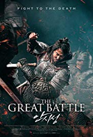 Watch The Great Battle Online Free 2018 Putlocker