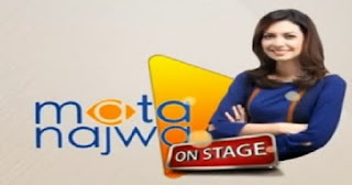 TRENDING TOPIC : Najwa Shihab Resmi Mundur dari Metro TV dan Mata Najwa