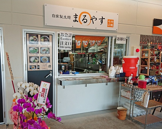 沖縄そば まるやす うるマルシェ店の写真