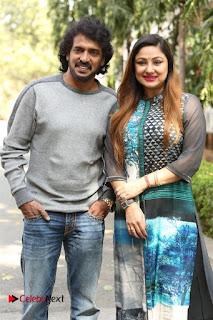 Upendra Priyanka Trivedi Chinnari Trailer Launch Pos  0017.jpg