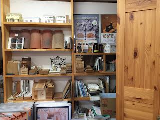 みのや鈴鹿市 三重県 自然素材の家とリフォーム