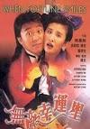 When Fortune Smiles (1990)