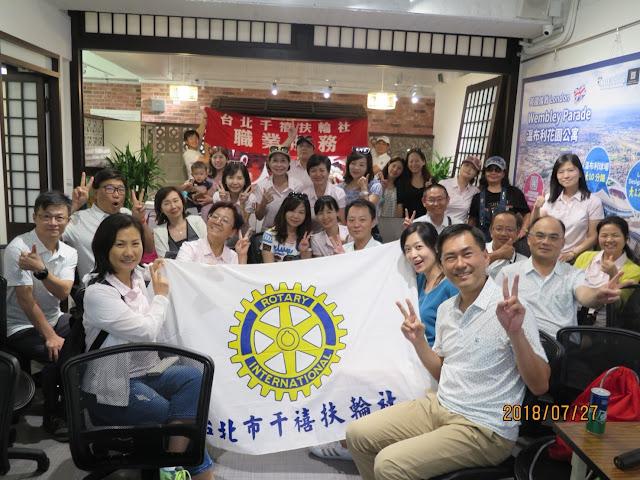 【活動花絮】台北千禧扶輪社職業參訪:台南工作趣