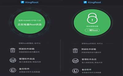 Steps on How to Root Infinix Hot Note X551 with KingRoot