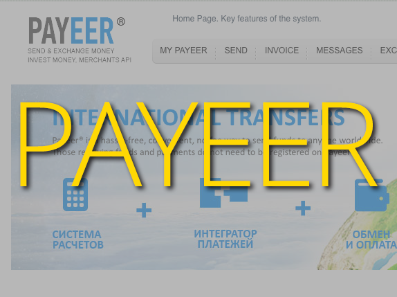 Payeer review