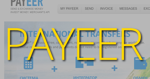 Payeer verification