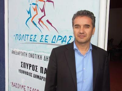 Απάντηση του Δημάρχου Φιλιατών στον Αντιδήμαρχο Τιράνων που δήλωσε πως το Φιλιάτι είναι Αλβανικό έδαφος