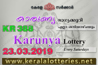 "keralalotteries.net, ""kerala lottery result 23 03 2019 karunya kr 388"", 23th March 2019 result karunya kr.388 today, kerala lottery result 23.03.2019, kerala lottery result 23-3-2019, karunya lottery kr 388 results 23-3-2019, karunya lottery kr 388, live karunya lottery kr-388, karunya lottery, kerala lottery today result karunya, karunya lottery (kr-388) 23/3/2019, kr388, 23.3.2019, kr 388, 23.3.2019, karunya lottery kr388, karunya lottery 23.03.2019, kerala lottery 23.3.2019, kerala lottery result 23-3-2019, kerala lottery results 23-3-2019, kerala lottery result karunya, karunya lottery result today, karunya lottery kr388, 23-3-2019-kr-388-karunya-lottery-result-today-kerala-lottery-results, keralagovernment, result, gov.in, picture, image, images, pics, pictures kerala lottery, kl result, yesterday lottery results, lotteries results, keralalotteries, kerala lottery, keralalotteryresult, kerala lottery result, kerala lottery result live, kerala lottery today, kerala lottery result today, kerala lottery results today, today kerala lottery result, karunya lottery results, kerala lottery result today karunya, karunya lottery result, kerala lottery result karunya today, kerala lottery karunya today result, karunya kerala lottery result, today karunya lottery result, karunya lottery today result, karunya lottery results today, today kerala lottery result karunya, kerala lottery results today karunya, karunya lottery today, today lottery result karunya, karunya lottery result today, kerala lottery result live, kerala lottery bumper result, kerala lottery result yesterday, kerala lottery result today, kerala online lottery results, kerala lottery draw, kerala lottery results, kerala state lottery today, kerala lottare, kerala lottery result, lottery today, kerala lottery today draw result"