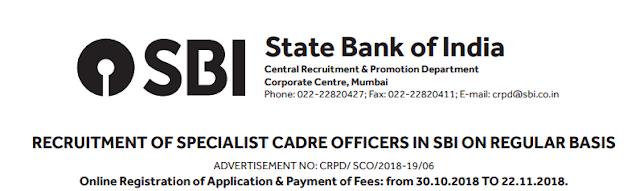 Free Job Alert - स्टेट बैंक ऑफ़ इंडिया में (SO) स्पेशलिस्ट अफसर की जॉब निकली है जल्दी आवेदन करे